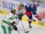 Redbull Salzburg Juniors vs. EHC Lustenau