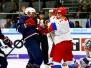 Russland vs. Team USA vom 11.11.2017 in Augsburg (GER) Deutschlandcup 2017