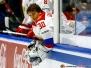Slowakei vs. Russland vom 12.11.2017 in Augsburg (GER) Deutschlandcup 2017