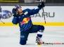 DEL - EHC Red Bull München vs. Krefeld Pinguine 18-11-2016